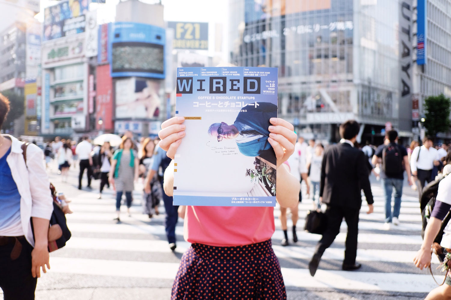 Wired-Cover-Shibuya